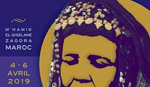 Le Festival International des Nomades à Mhamid, Sud Maroc